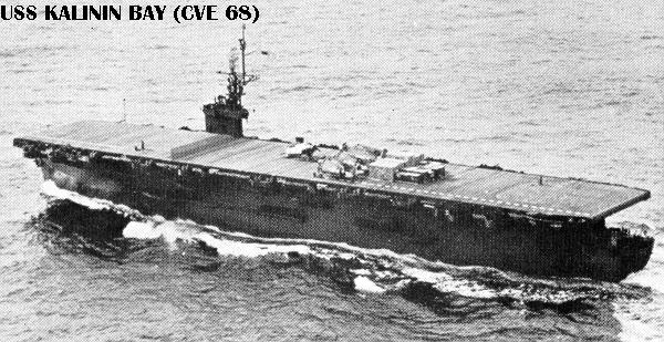 us escort carriers ww2
